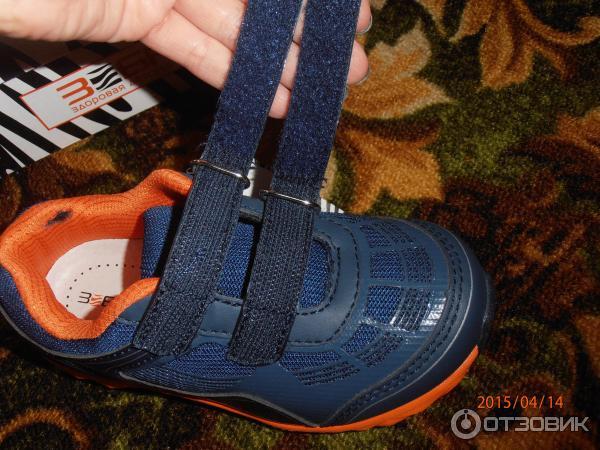 Детская обувь Зебра – купить в Дочки-Сыночки