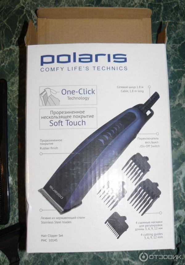 Поларис машинка для стрижки волос отзывы