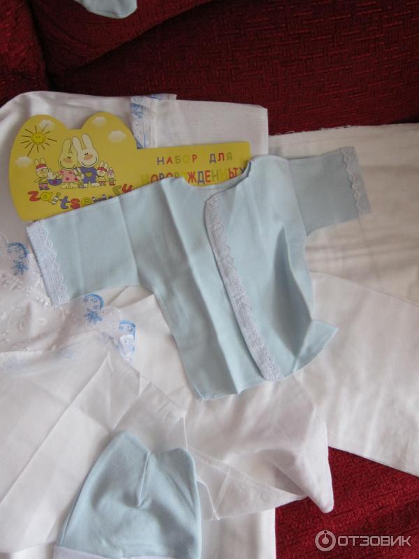 Одежда Для Новорожденных Зайцев