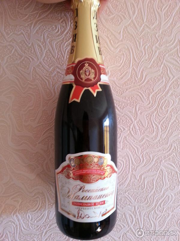 Вино игристое своими руками 623