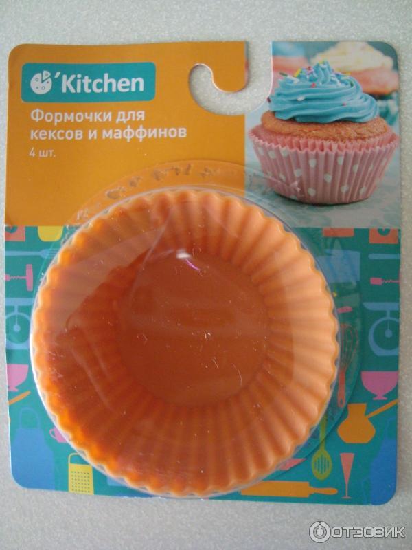 Как сделать форму для кекса в домашних