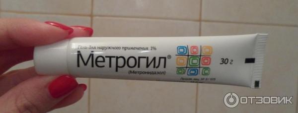 dlya-chego-metrogil-gel-dlya-vaginalnogo-primeneniya
