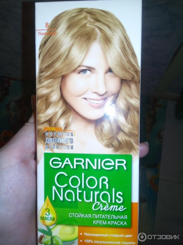 краска для волос гарньер колор натуралс 7.1 ольха