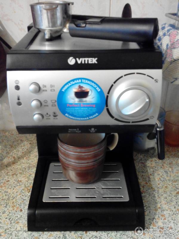 Ремонт кофеварки vitek vt-1511