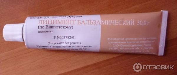 ряде случаев мазь вишневского купить в спб изменяет стоимость билетов