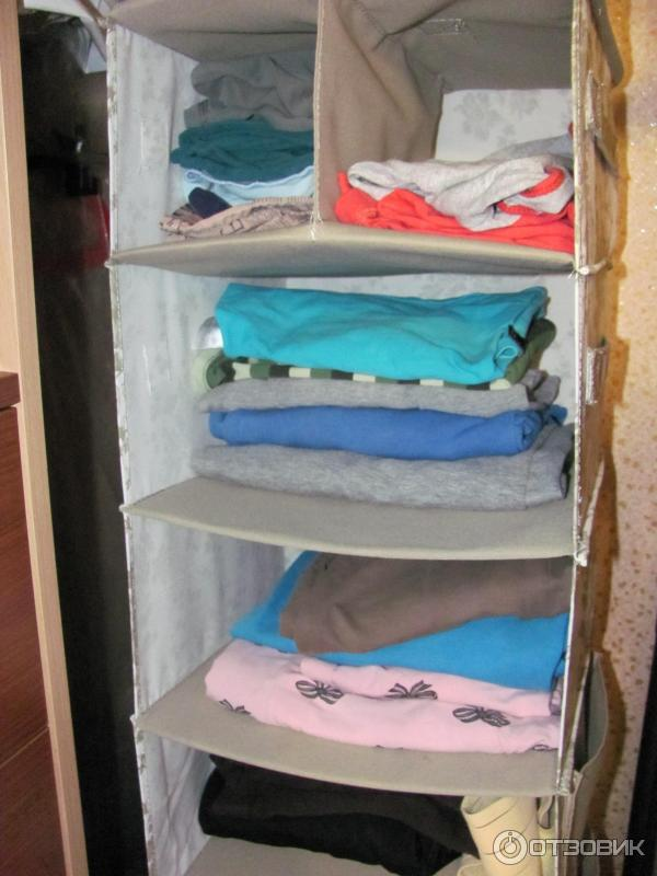 Икеа Хранение Одежды