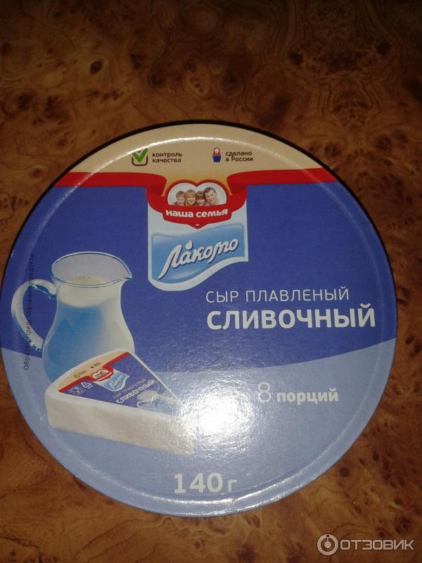 Сливочный сыр российского производства