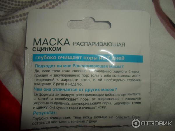 http://i.otzovik.com/2015/04/21/2024988/img/69354030.jpg