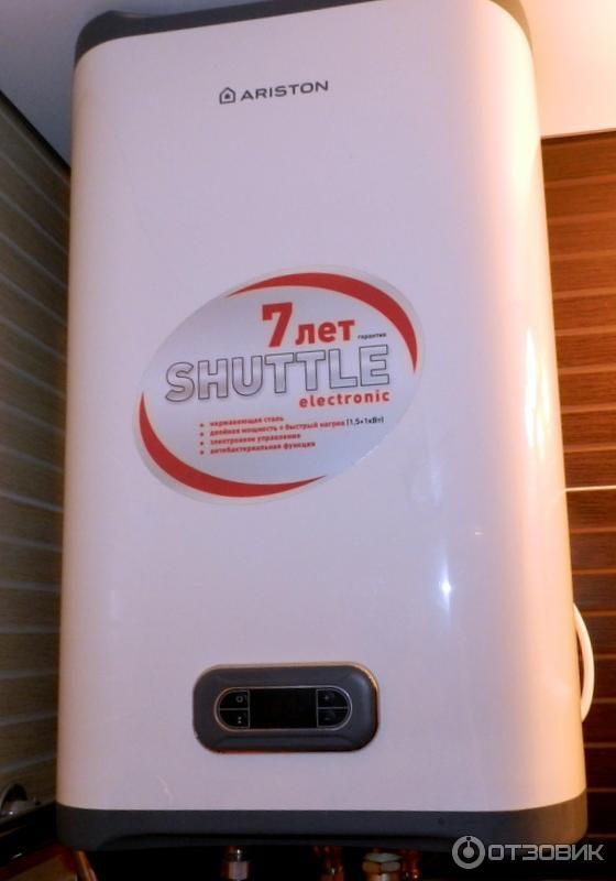 водонагреватель аристон Sht 30v инструкция - фото 7