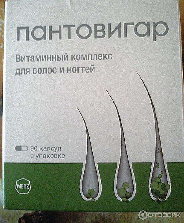 Витамины для роста волос мерц бьюти