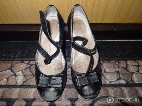 ботинки hummer купить в парнас спб