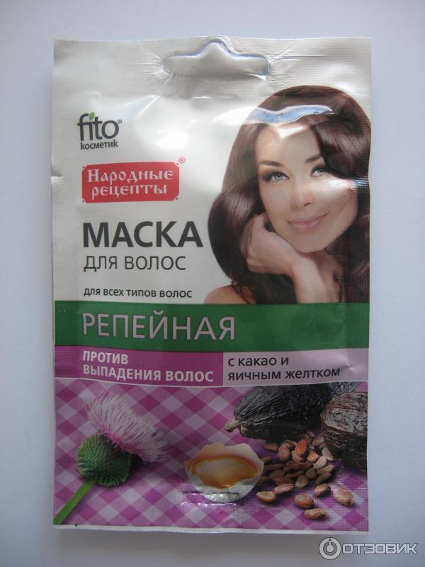 Маска репейная для волос фитокосметик