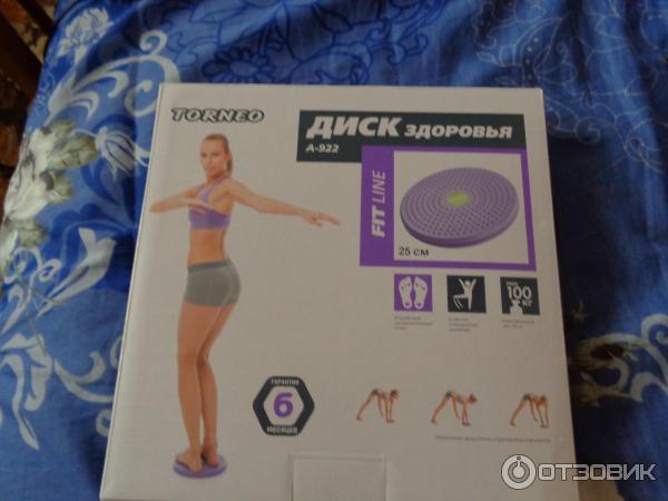 Как похудеть при помощи гимнастического диска?