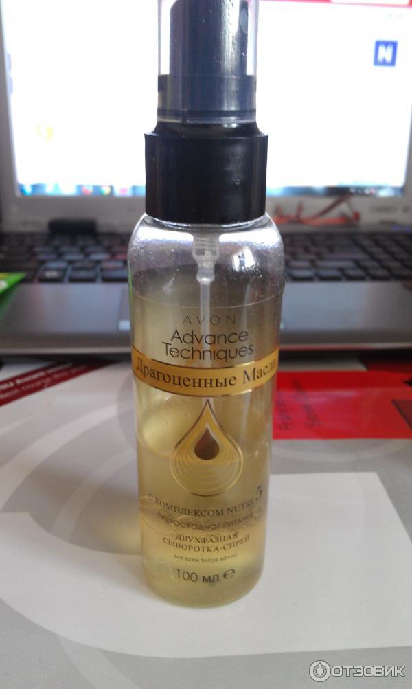 Сыворотка спрей для волос драгоценные масла эйвон отзывы