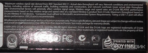 D link dwa 125 wireless n150 usb adapter драйвер скачать