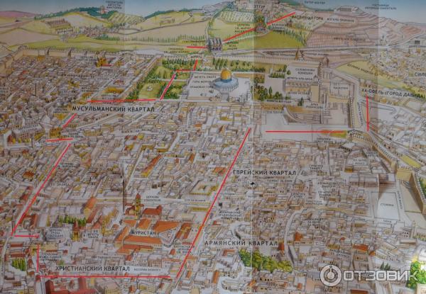 Новый Иерусалим поразил меня