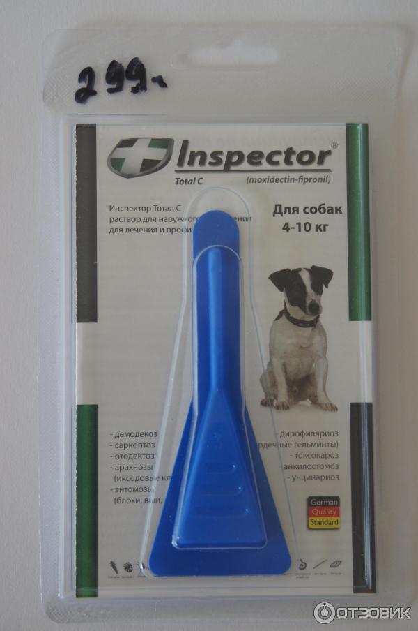 инспектор капли для собак инструкция цена - фото 11