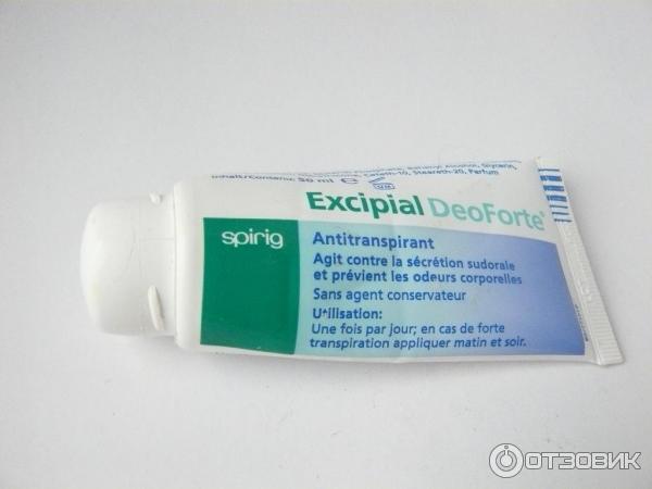 Аптеки москвы лечебная косметика