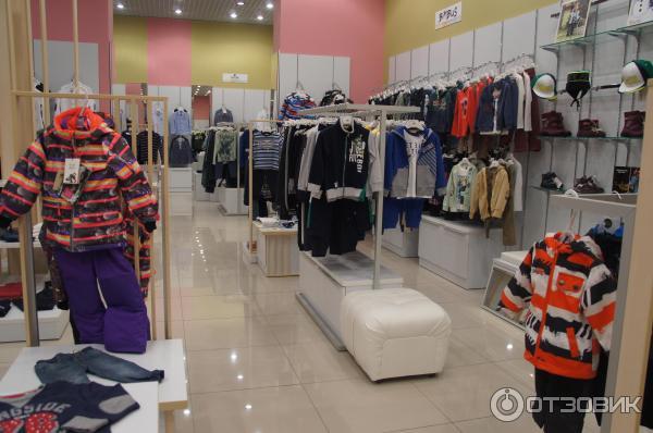 Магазин Одежды Белгород