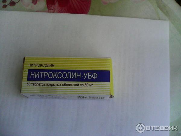 нитроксолин инструкция убф по применению