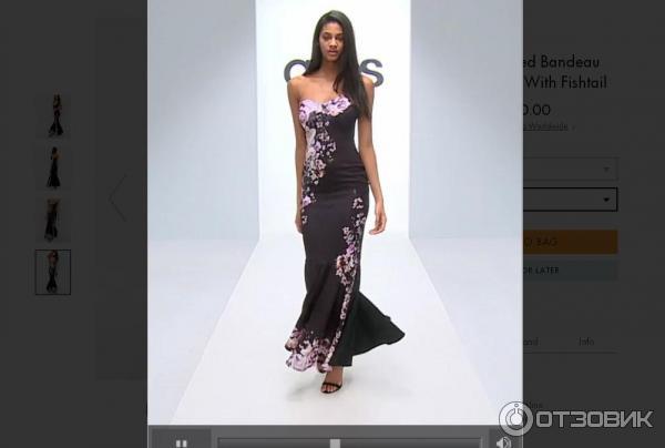 Одежда Асос Интернет Магазин