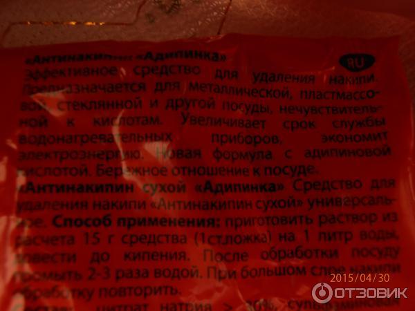 Адипинка серебряные монеты сбербанка россии знаки зодиака