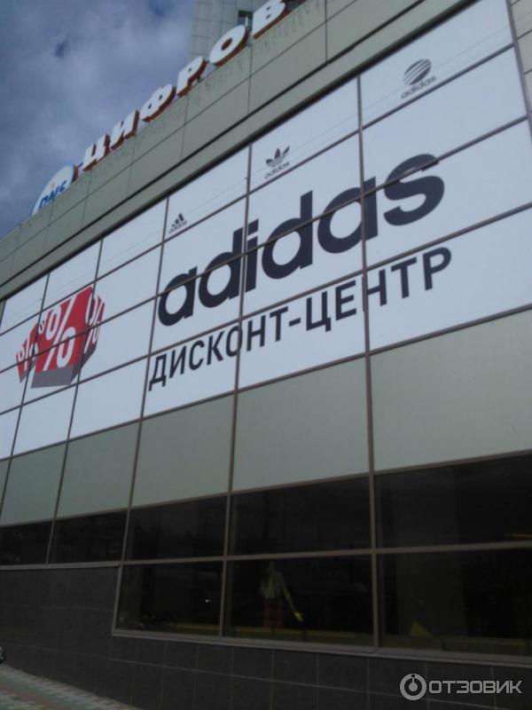 Отзыв о Спортивный магазин