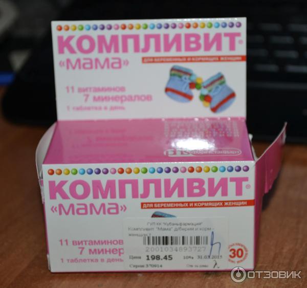 Адаптер для беременных globex 79