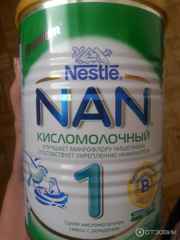 Как сделать кисломолочную смесь 613