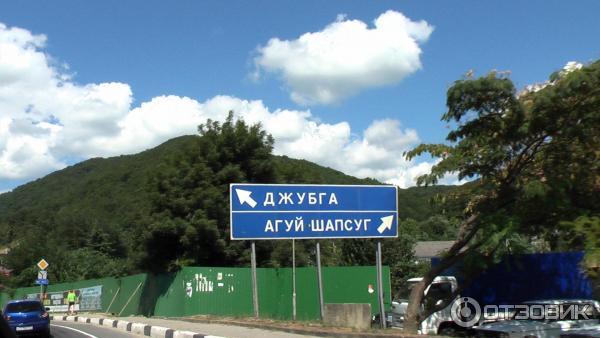 агой краснодарский край фото