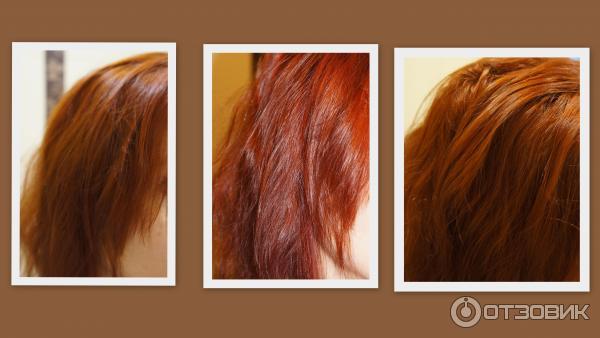 Домашняя смывка краски с волос отзывы