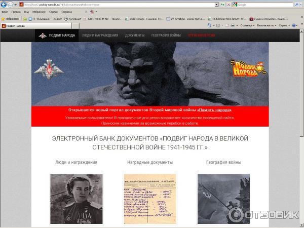 Участник войны 1941 1945 поиск по фамилии ты