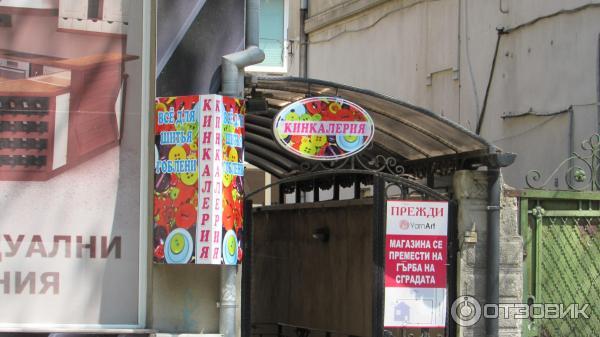 Магазины вышивки в болгарии
