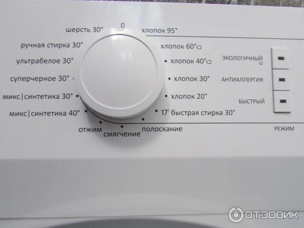 доставка стиральная машина горенье с баком для воды инструкция женское термобелье