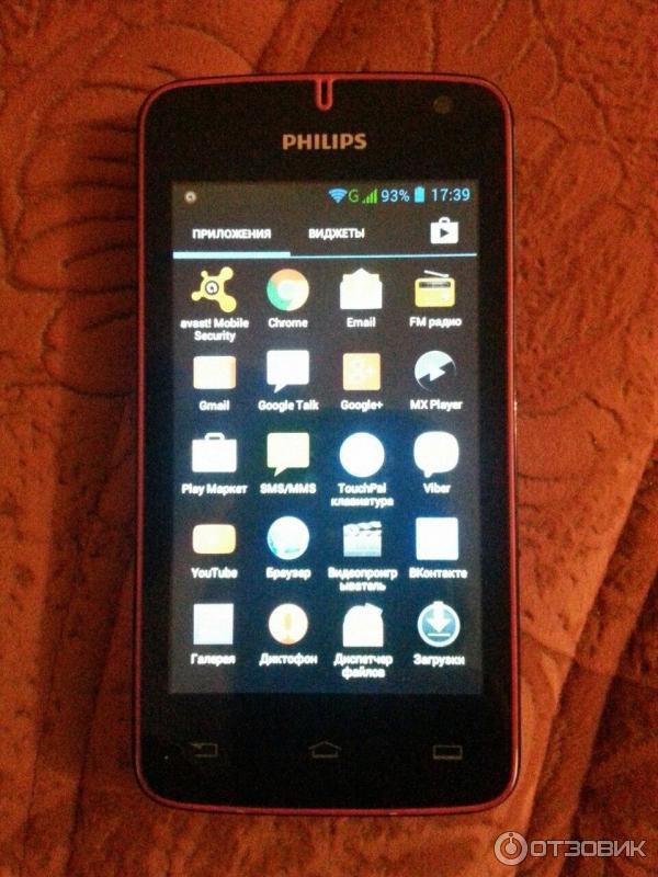 Скайп На Телефон Philips Андроид