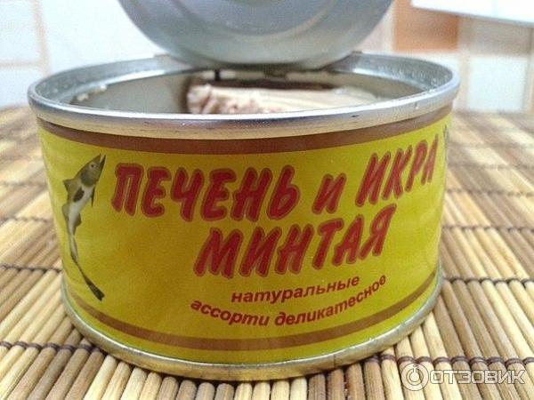 рецепт из консервы печень и икра минтая