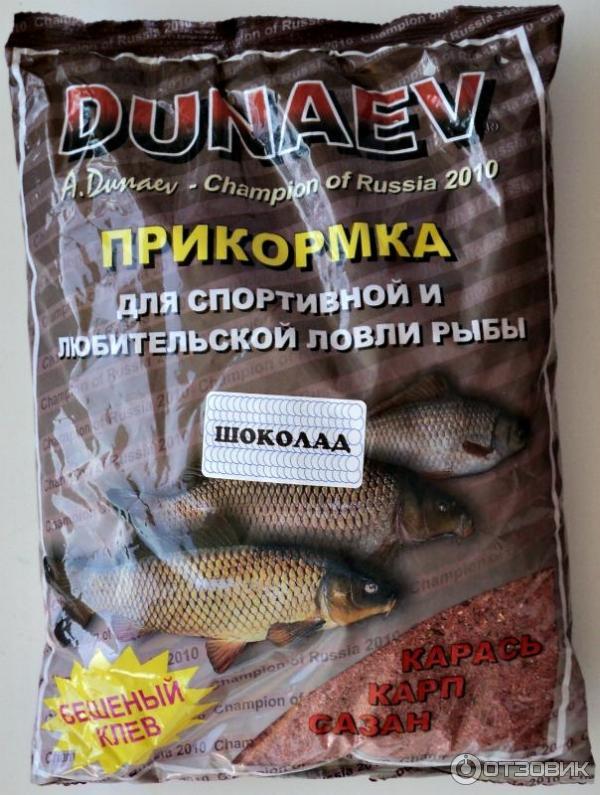рецепты простая прикормка для рыбы своими руками