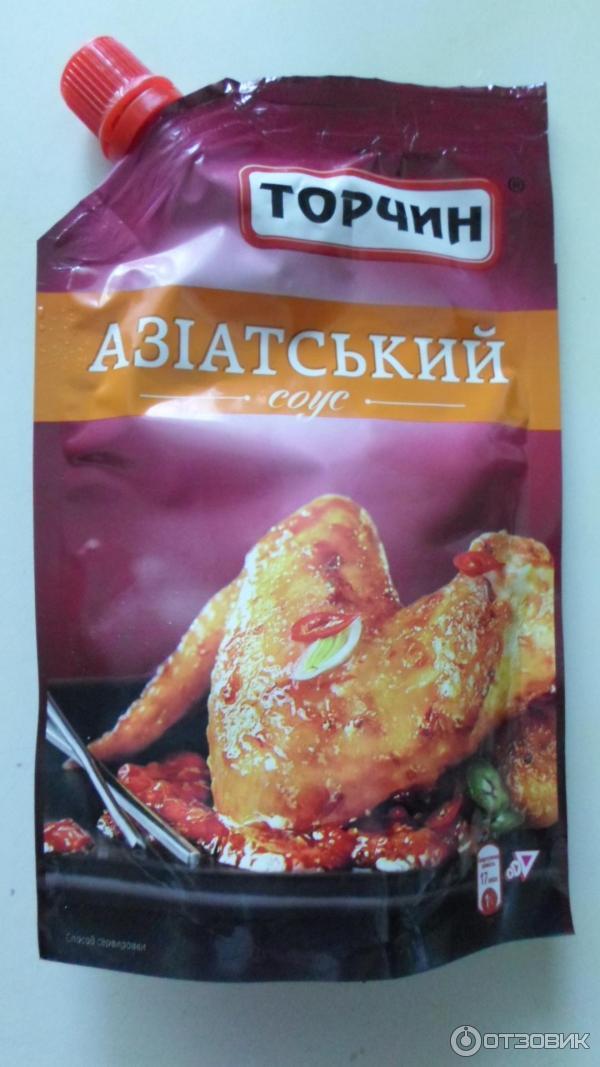 Рецепт кетчупа торчин в домашних условиях 600