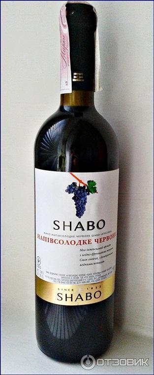 Где В Киеве Купить Настоящее Вино Шабо