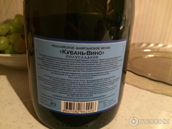 Вино В Сыктывкаре Оптом Цена