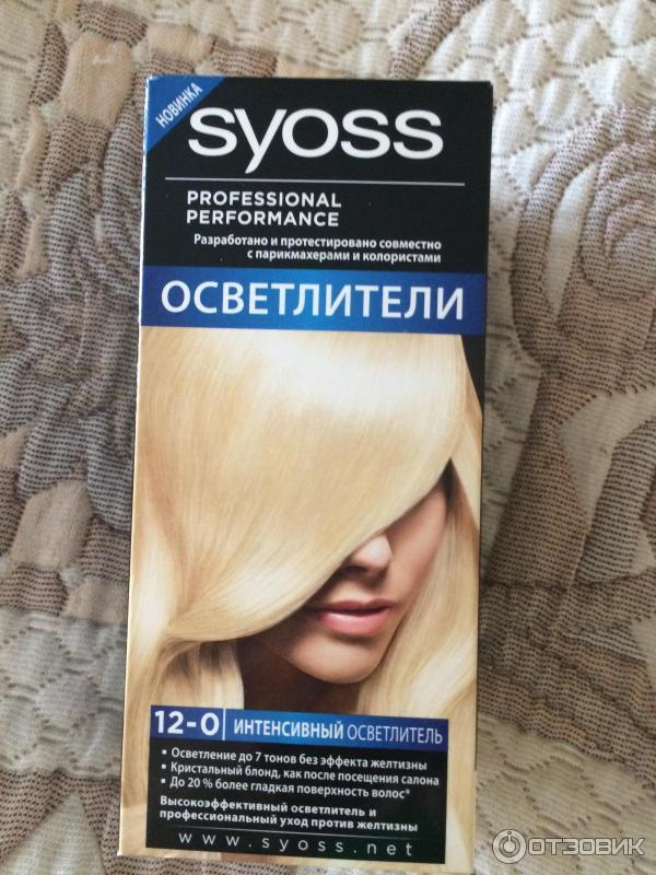 Какой краской покрасить волосы беременной отзывы 61
