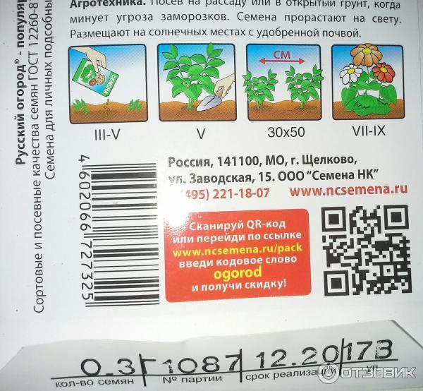 Русские по колено в сперме 27 фотография