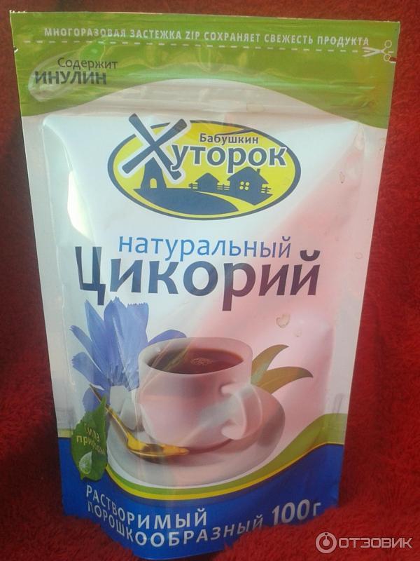 Сок цикория
