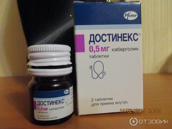Достинекс это гормональный препарат или нет