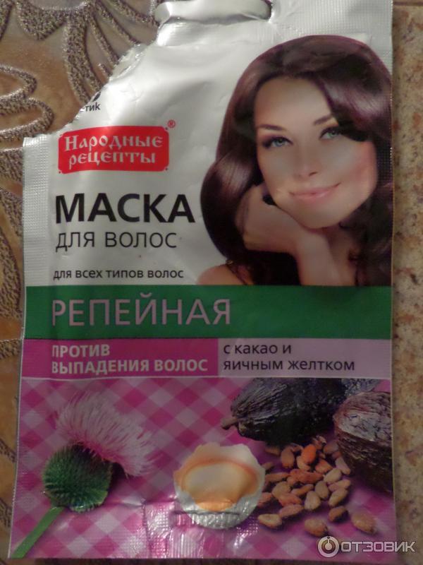 Как лечить волосы красным перцем