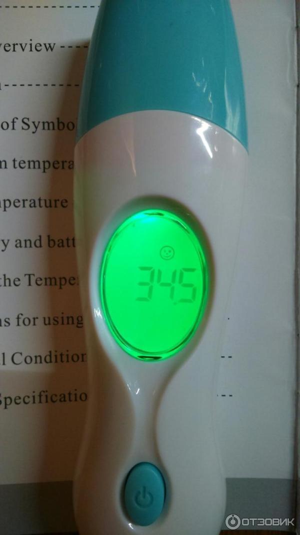 термометр it-201 инструкция