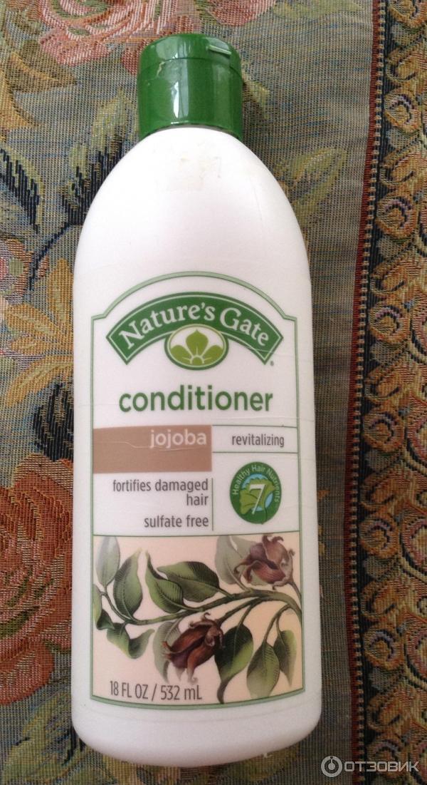 Кондиционер для волос недорогой