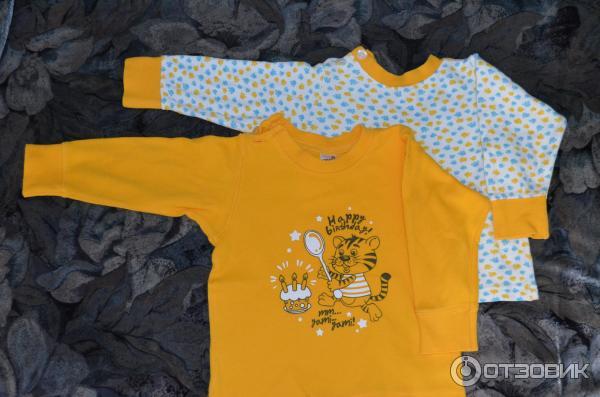 Детская Одежда Крокид