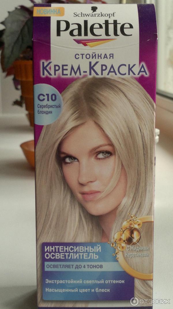 Кто красился в блонд палетом отзыв