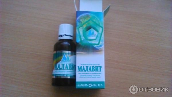 При воспалении десны малавит